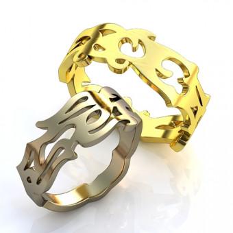 Обручальное кольцо на заказ. Модель obr-124