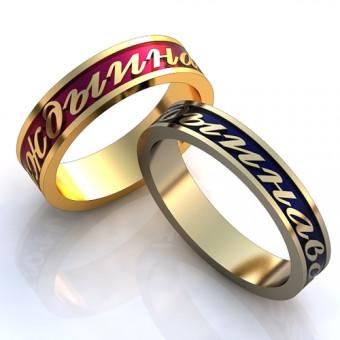 Обручальное кольцо на заказ. Модель obr-127