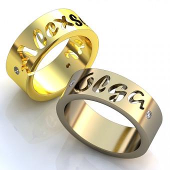 Обручальное кольцо на заказ. Модель obr-128