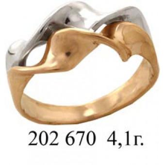 Кольца без вставок на заказ. Модель 202670