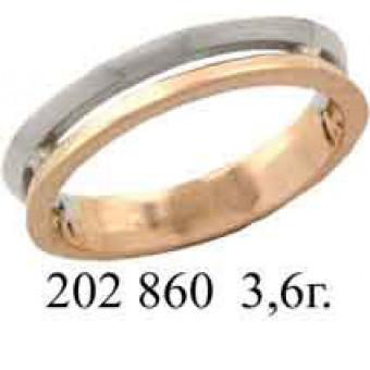 Кольца без вставок на заказ. Модель 202860
