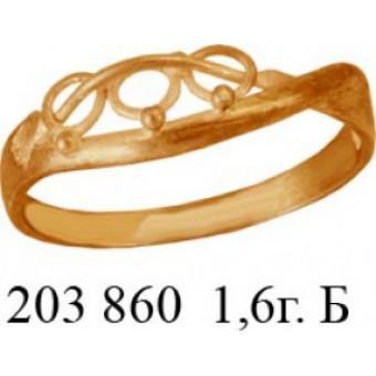 Кольца без вставок на заказ. Модель 203860