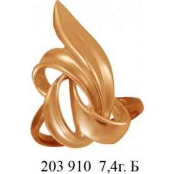 Кольца без вставок на заказ. Модель 203910