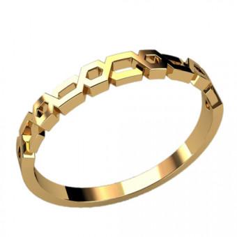 Кольца без вставок на заказ. Модель 2351