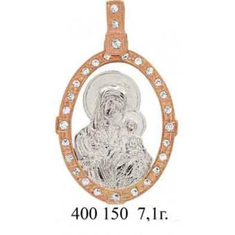 Икона на заказ. Модель 400150
