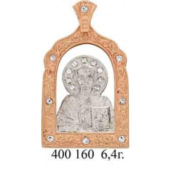 Икона на заказ. Модель 400160