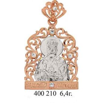 Икона на заказ. Модель 400210