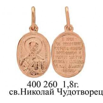 Икона на заказ. Модель 400260