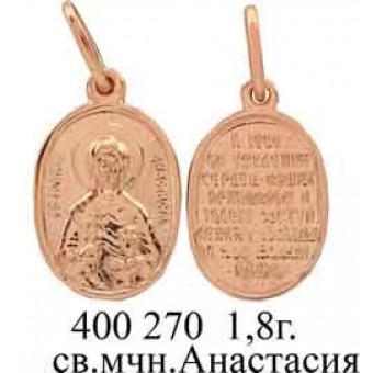 Икона на заказ. Модель 400270