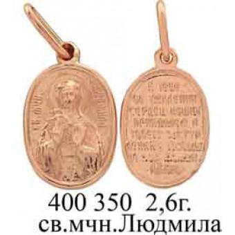 Икона на заказ. Модель 400350