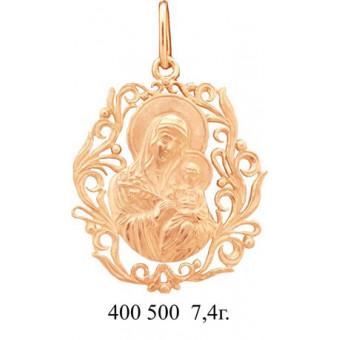 Икона на заказ. Модель 400500