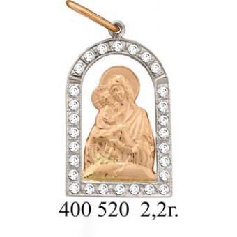 Икона на заказ. Модель 400520
