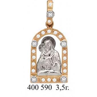 Икона на заказ. Модель 400590