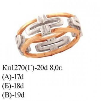 Печатки на заказ. Модель Кп1270(б)