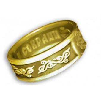 Обручальные кольца на заказ. Модель вк044