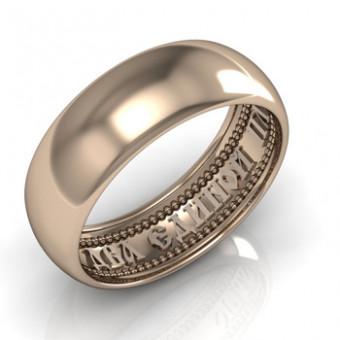 Обручальные кольца на заказ. Модель вк187_7мм