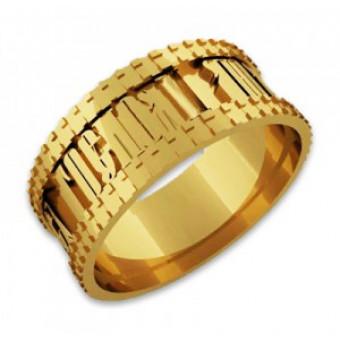 Обручальные кольца на заказ. Модель вк217