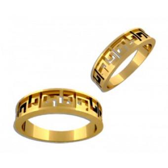 Обручальные кольца на заказ. Модель вк261