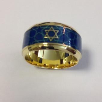 Восточное кольцо с эмалью, шестиконечной звездой и месяцем со звездой